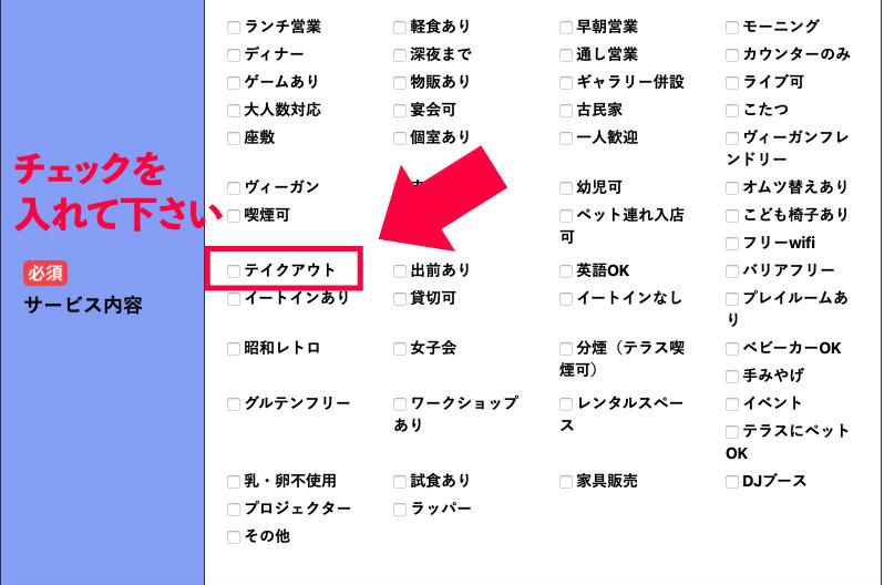西荻窪ノートのサービス内容